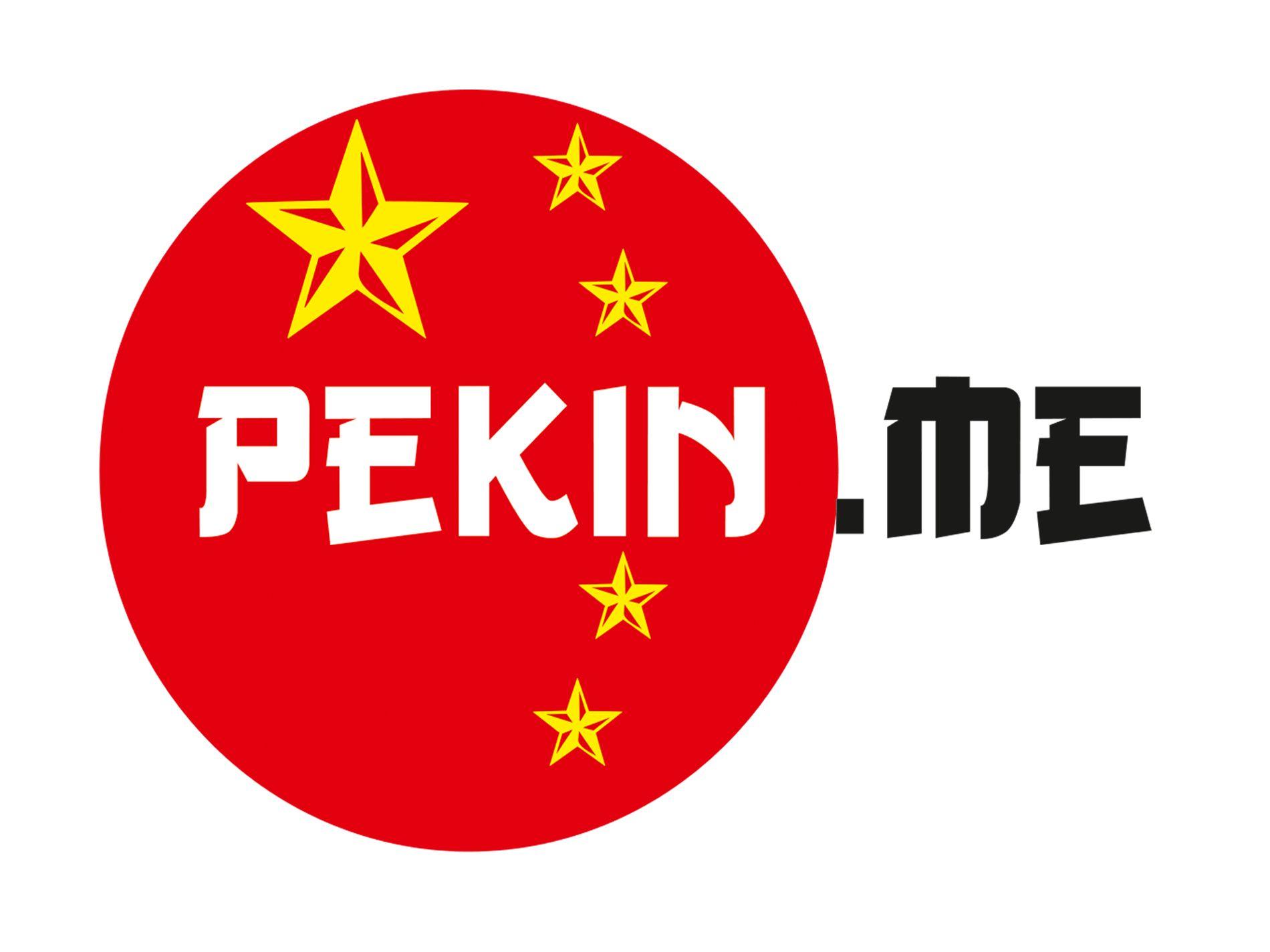 Логотип для компании pekin.me - дизайнер csfantozzi