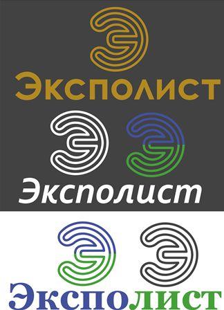 Логотип выставочной компании Эксполист - дизайнер smokey
