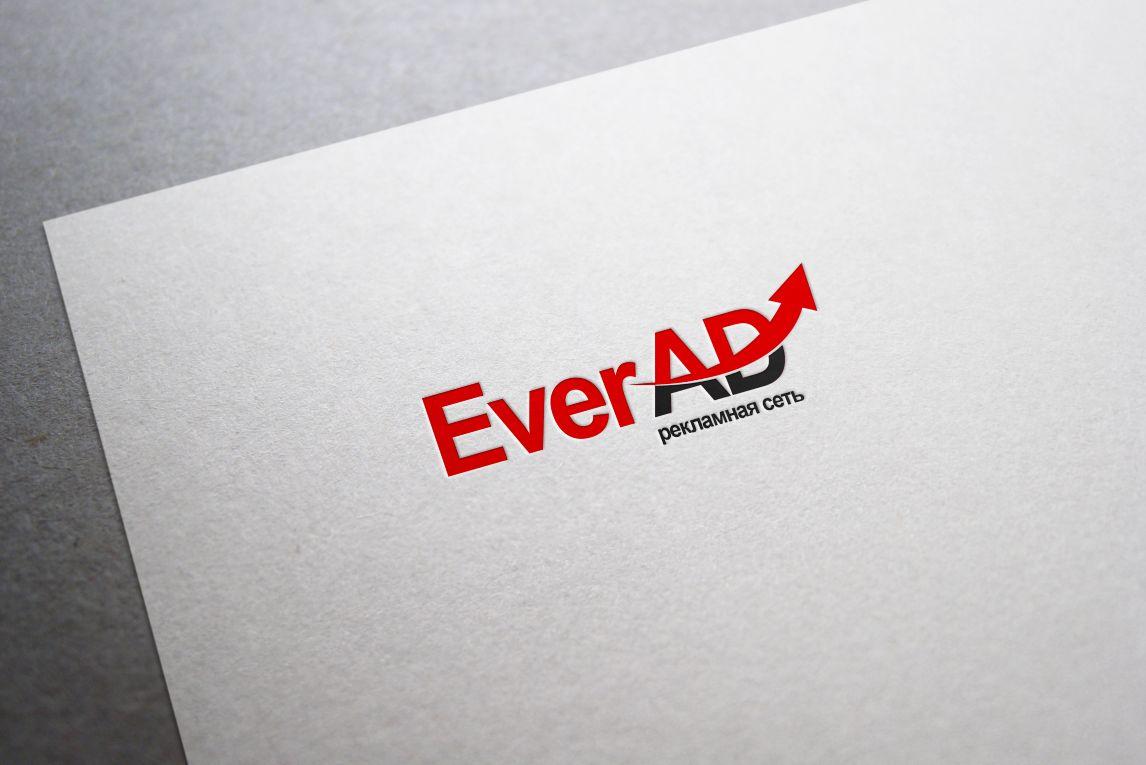 Логотип для CPA биржи - дизайнер 53247ira