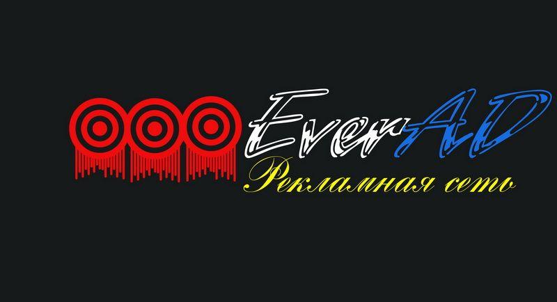 Логотип для CPA биржи - дизайнер Foxhak