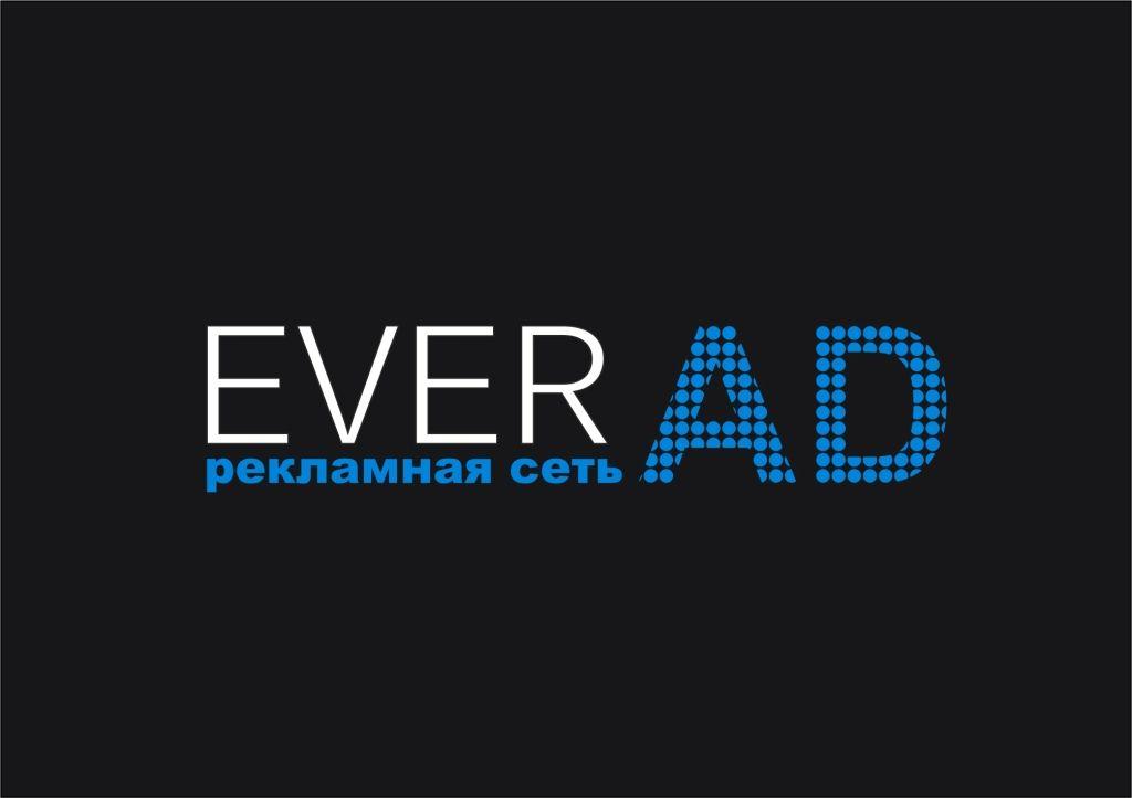 Логотип для CPA биржи - дизайнер Sheldon-Cooper