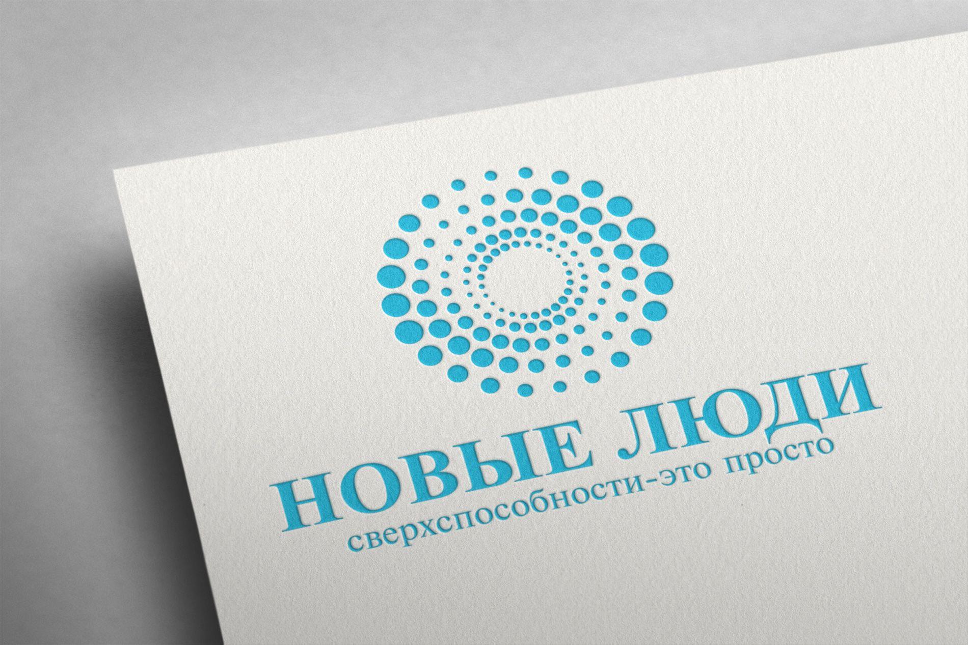 Лого и стиль тренингового центра/системы знаний - дизайнер La_persona