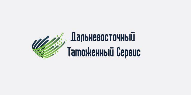 Логотип знак фирменные цвета для компании ДВТС   - дизайнер gagda82