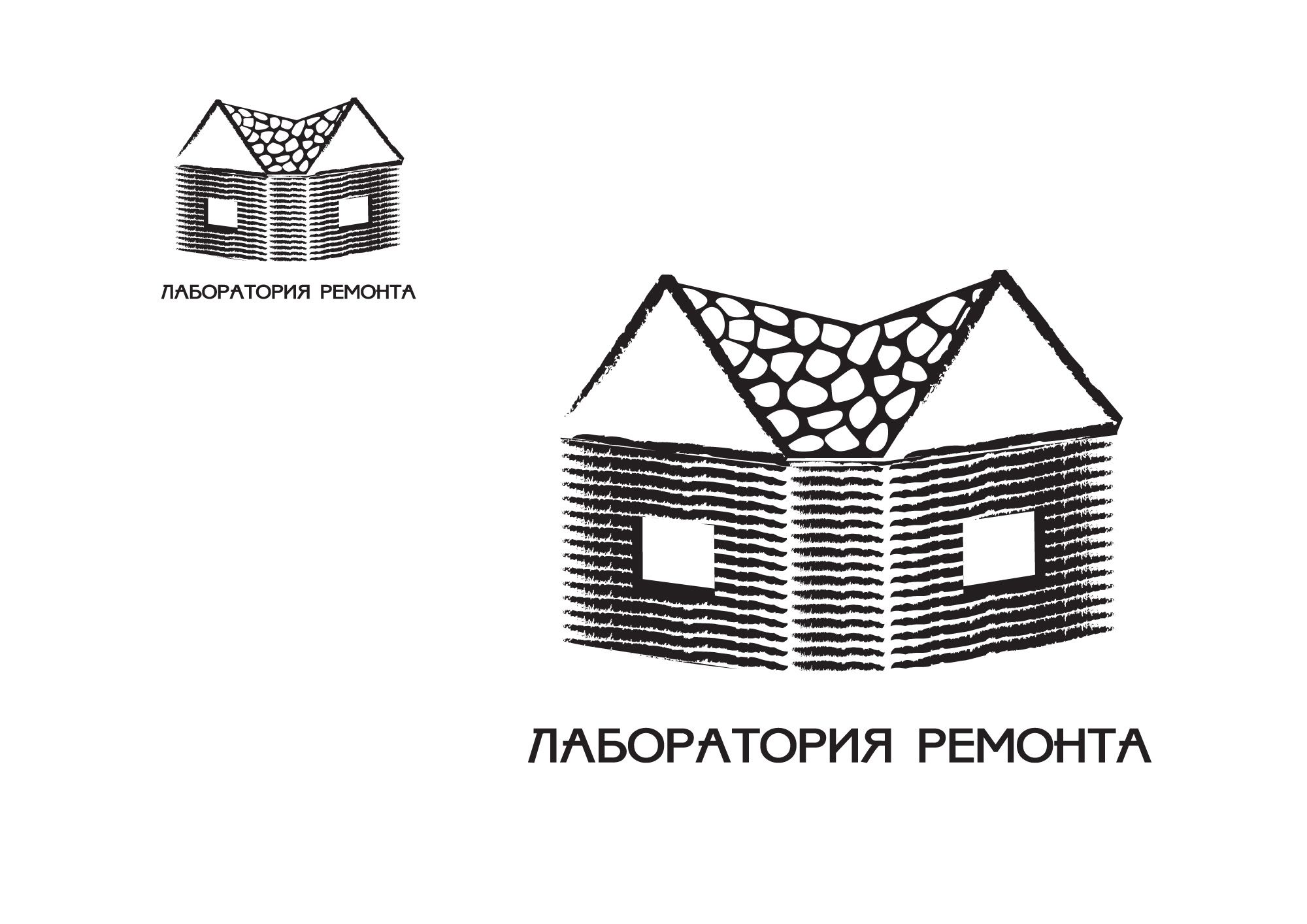Разработка логотипа компании по ремонту и дизайну - дизайнер katavoronchihin