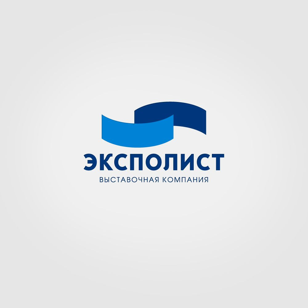 Логотип выставочной компании Эксполист - дизайнер mz777