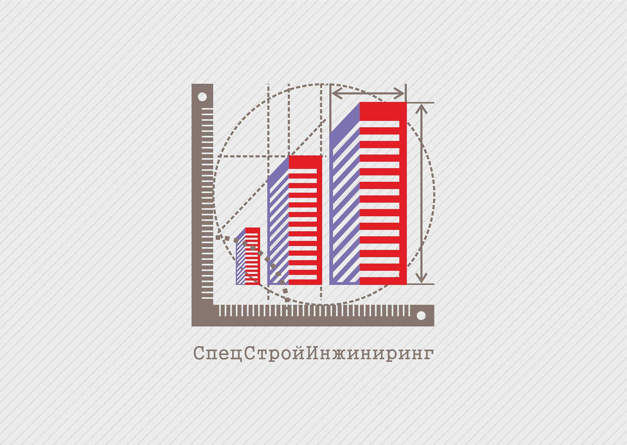Логотип для строительной компании - дизайнер VadimNJet