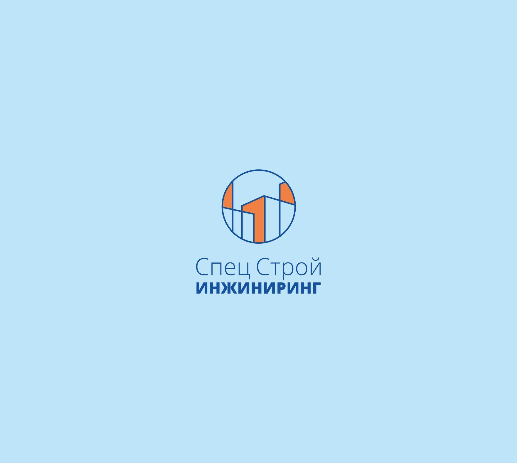 Логотип для строительной компании - дизайнер vadim_w