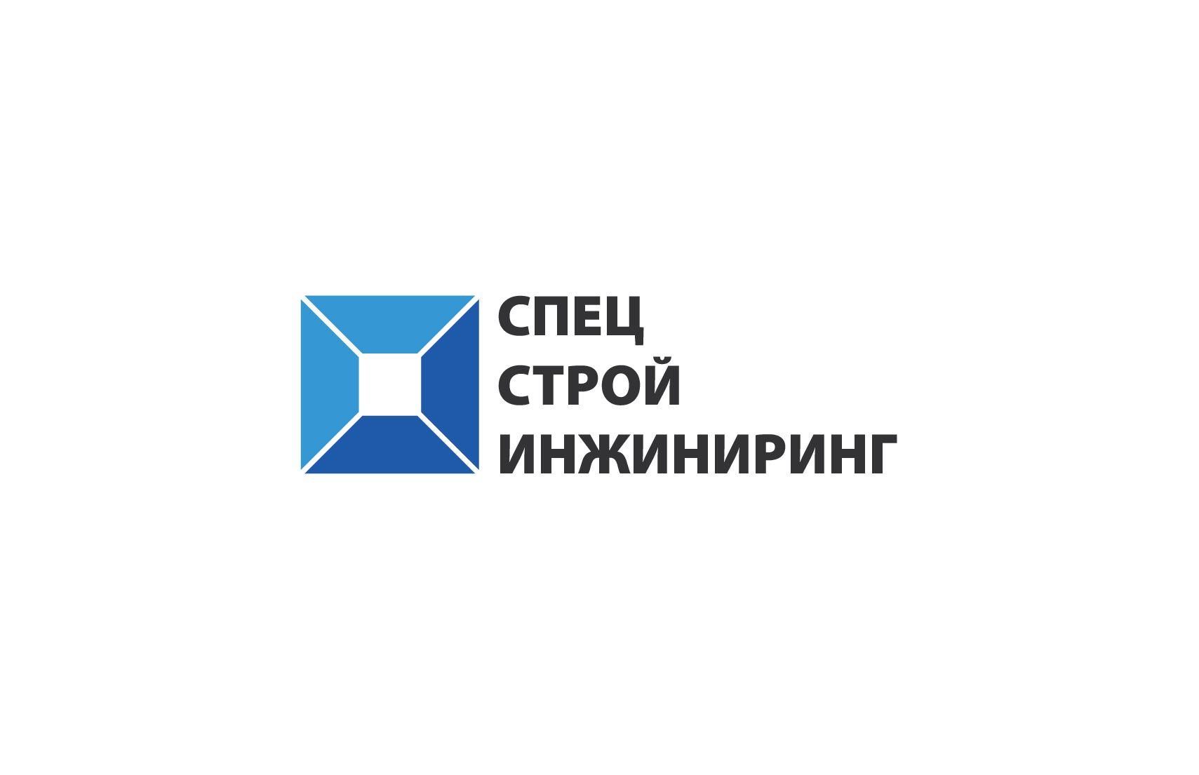 Логотип для строительной компании - дизайнер andyul