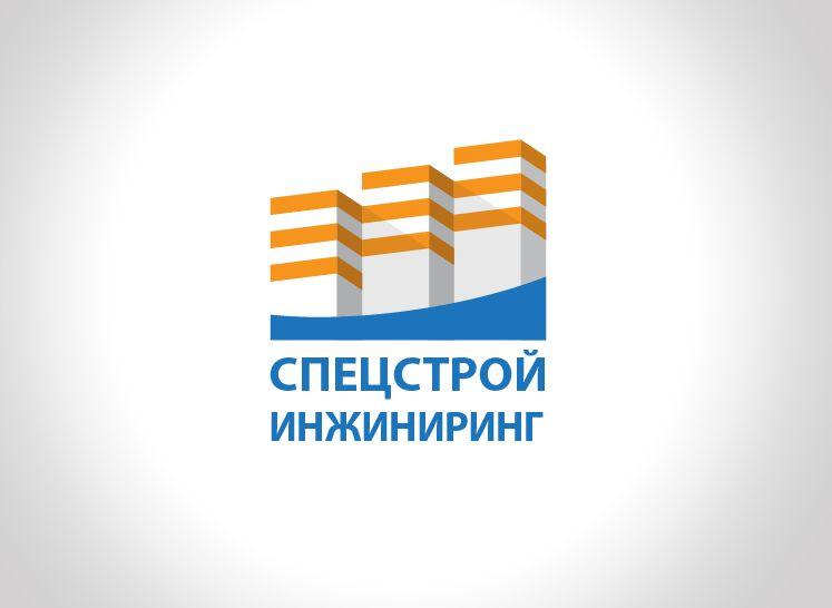 Логотип для строительной компании - дизайнер Stoliar_Dasha