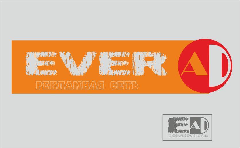 Логотип для CPA биржи - дизайнер sv58
