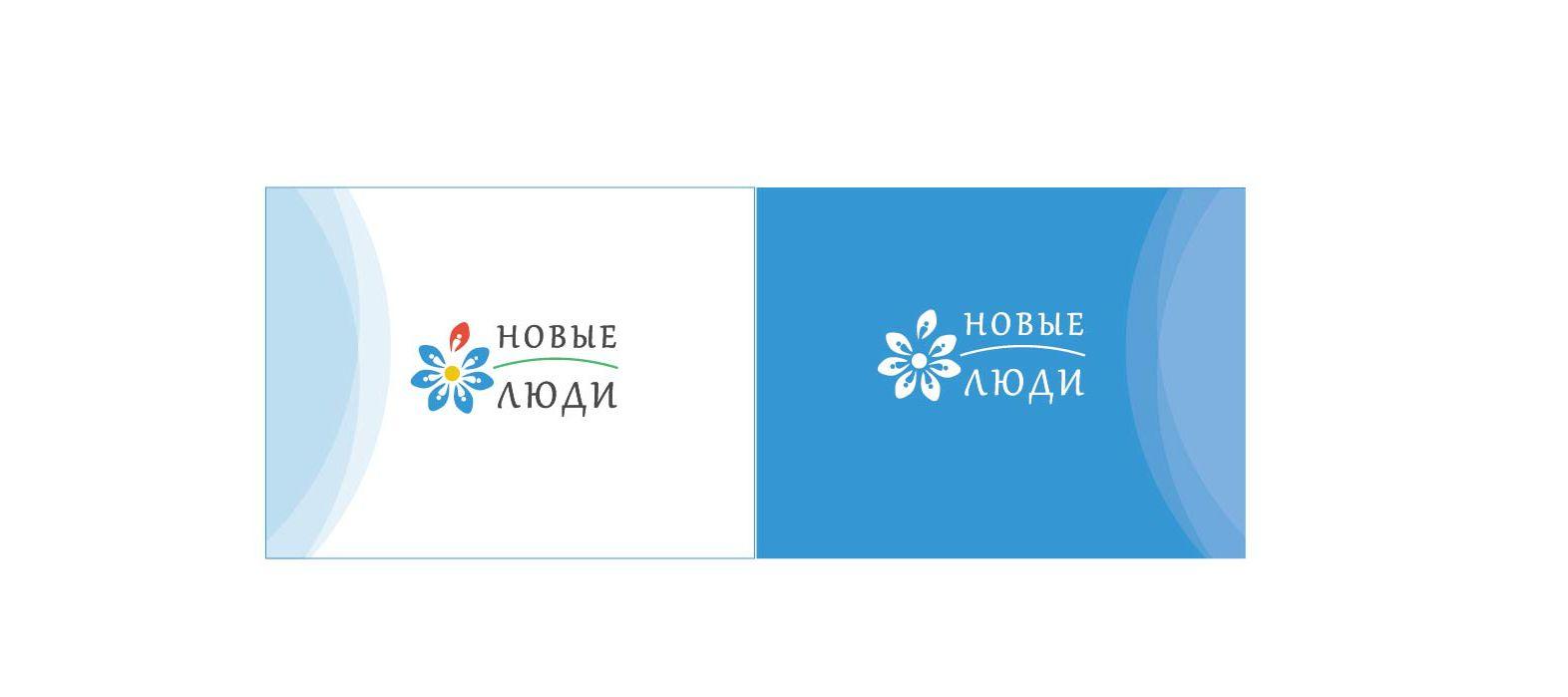 Лого и стиль тренингового центра/системы знаний - дизайнер Helen_Ser