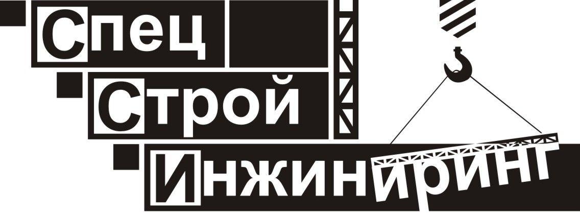 Логотип для строительной компании - дизайнер managaz