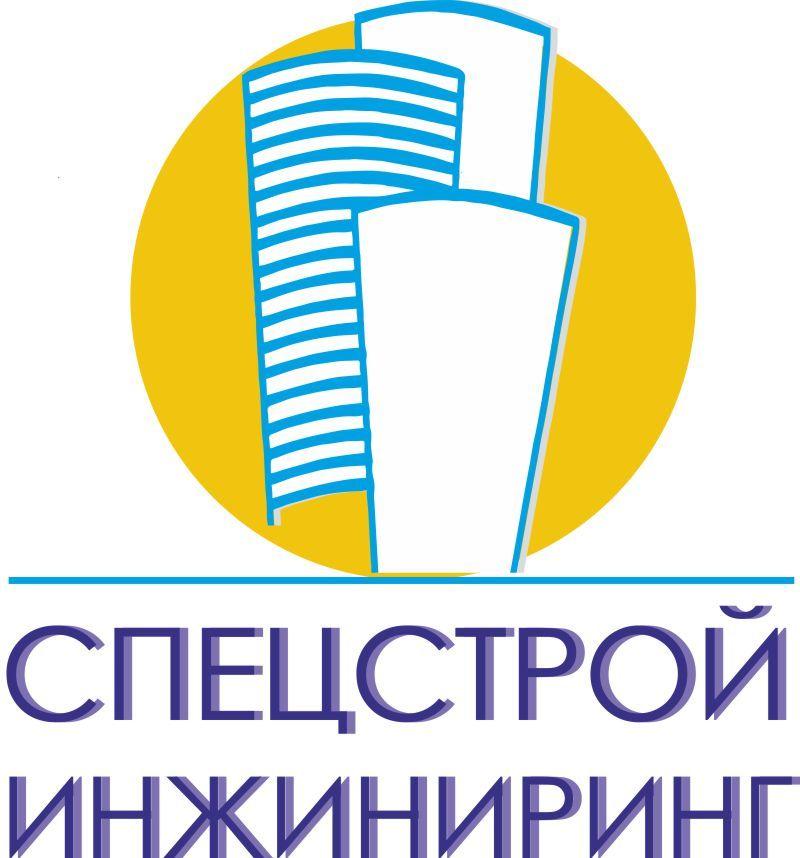 Логотип для строительной компании - дизайнер pachatke