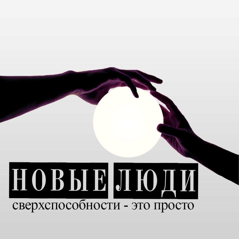 Лого и стиль тренингового центра/системы знаний - дизайнер Vegas66