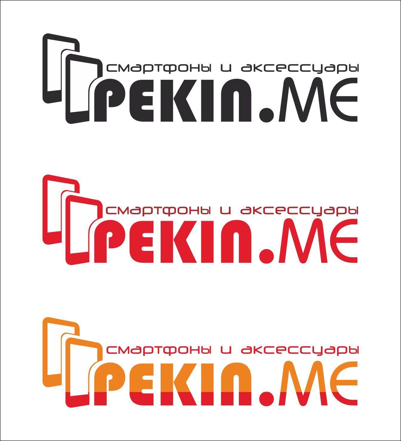 Логотип для компании pekin.me - дизайнер polehin83