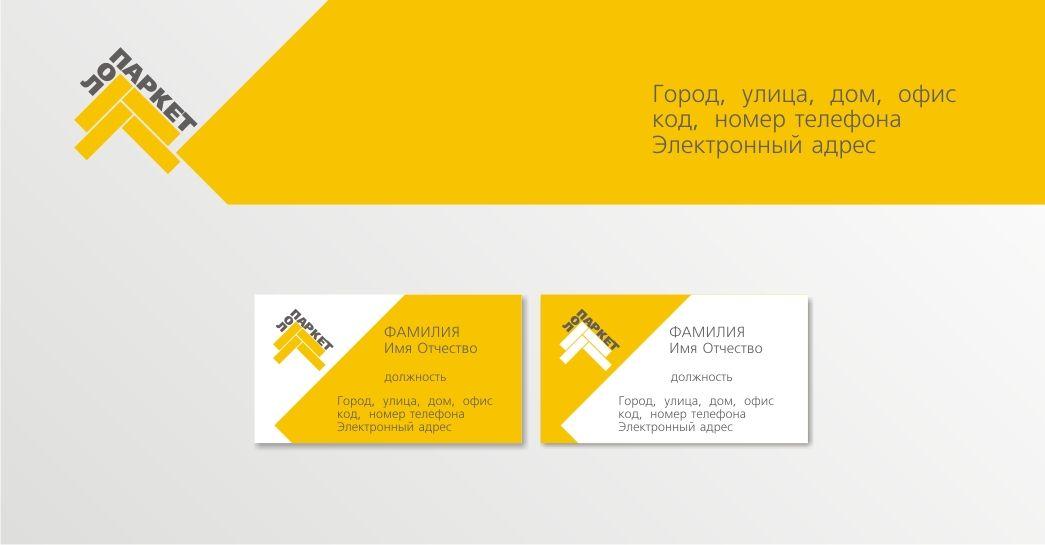 Лого и фирменный стиль компании по продаже паркета - дизайнер Kairat_D