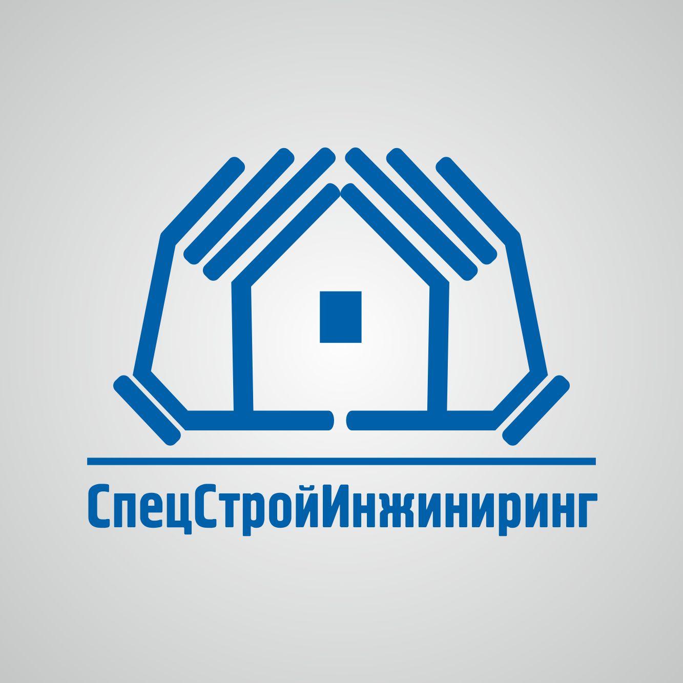 Логотип для строительной компании - дизайнер cfyz89