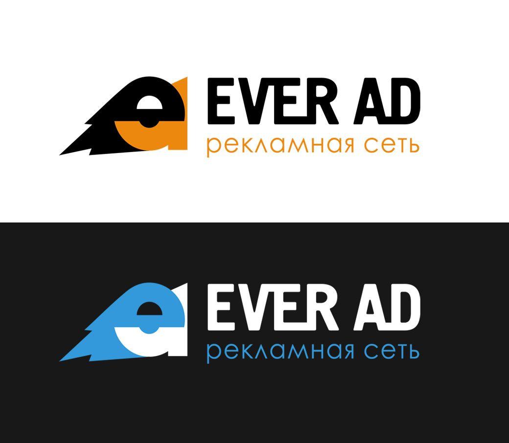 Логотип для CPA биржи - дизайнер FONBRAND