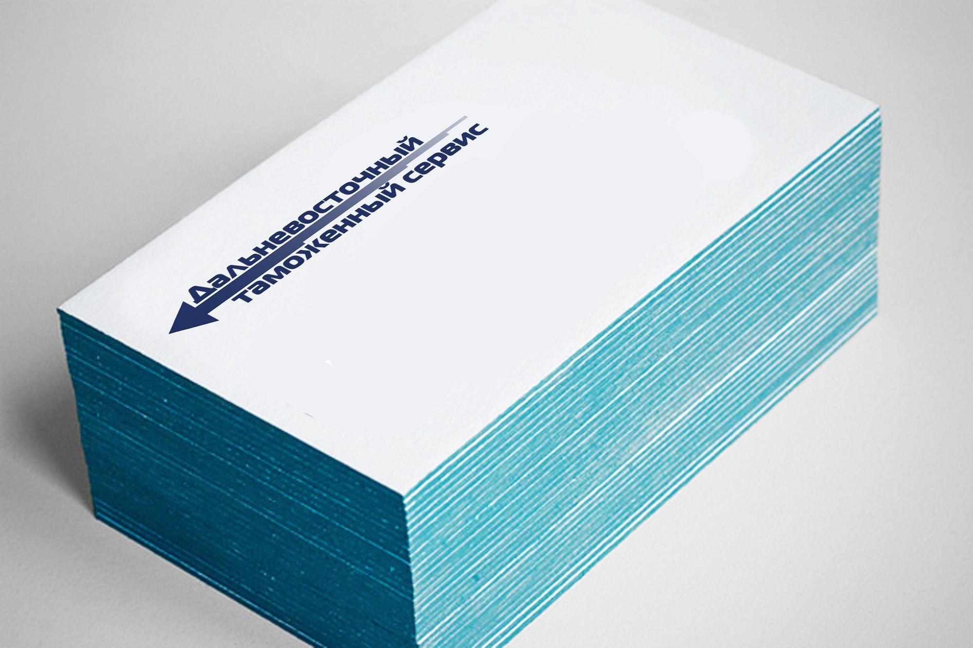 Логотип знак фирменные цвета для компании ДВТС   - дизайнер mrKok