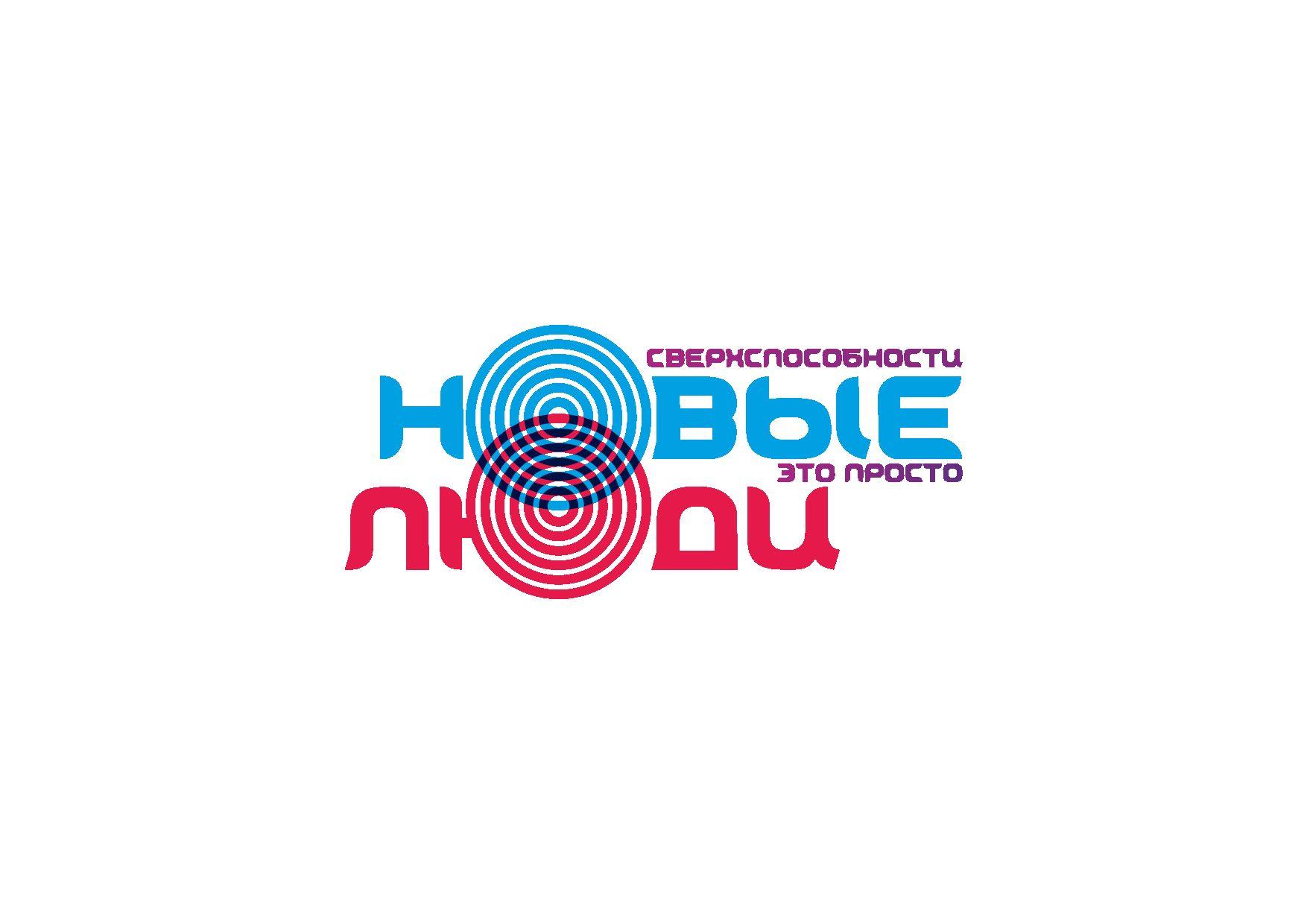 Лого и стиль тренингового центра/системы знаний - дизайнер bor23