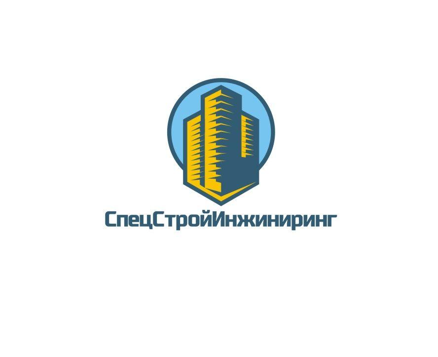Логотип для строительной компании - дизайнер Olegik882