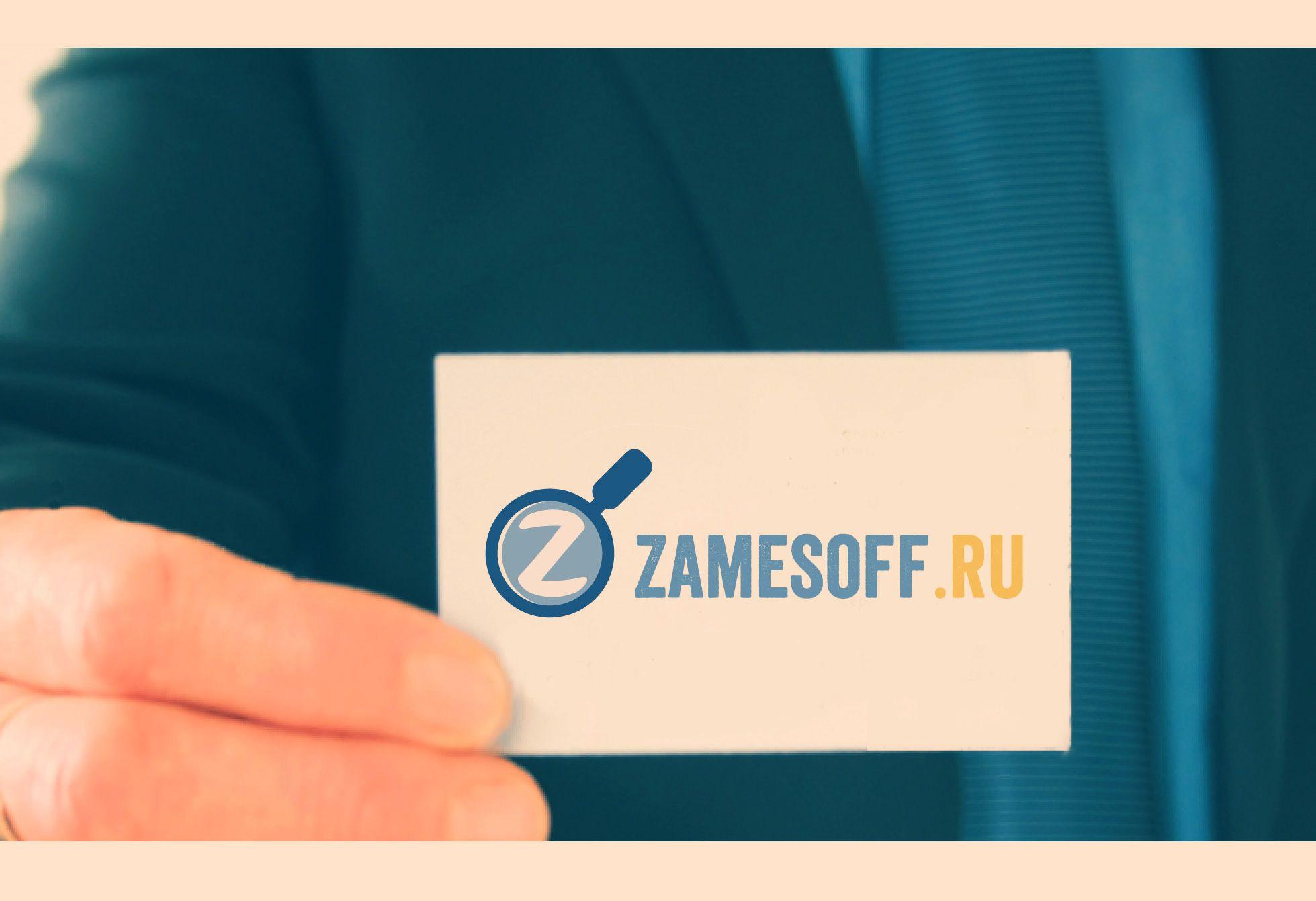Лого для сервиса по поиску строительных материалов - дизайнер Letova