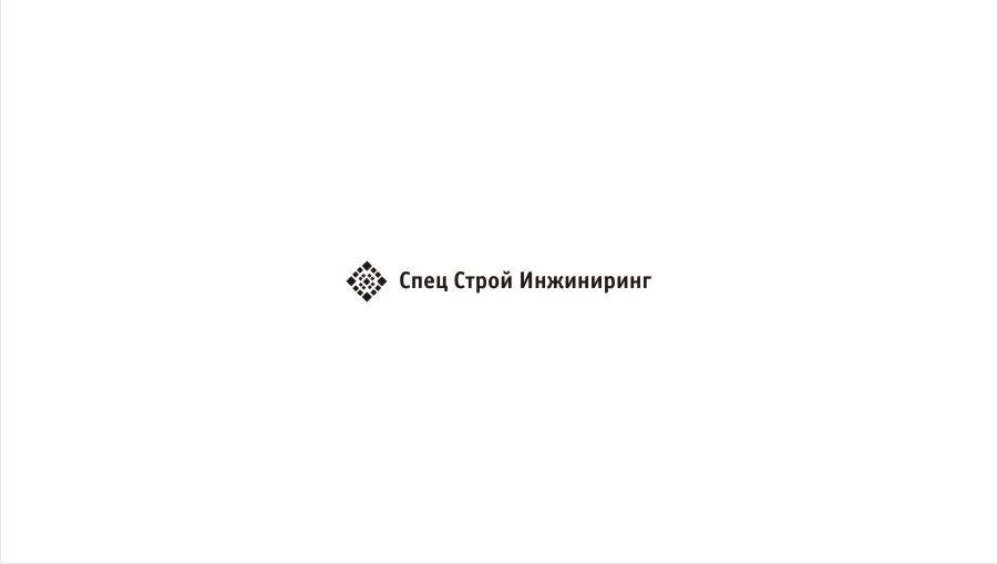 Логотип для строительной компании - дизайнер Yko