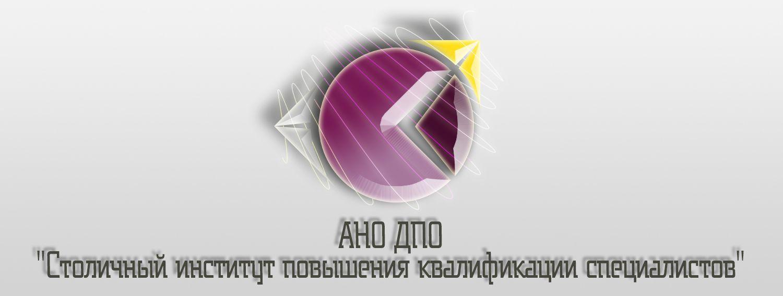 Редизайн логотипа и фирменный стиль - дизайнер Vegas66