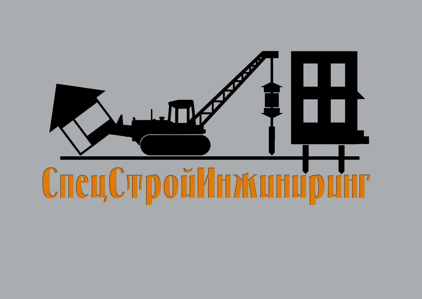 Логотип для строительной компании - дизайнер ddn77