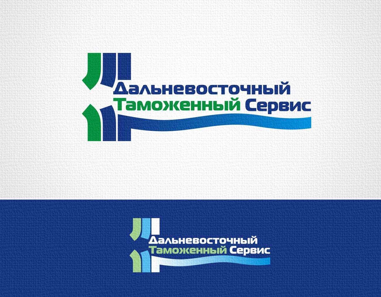 Логотип знак фирменные цвета для компании ДВТС   - дизайнер Zheravin