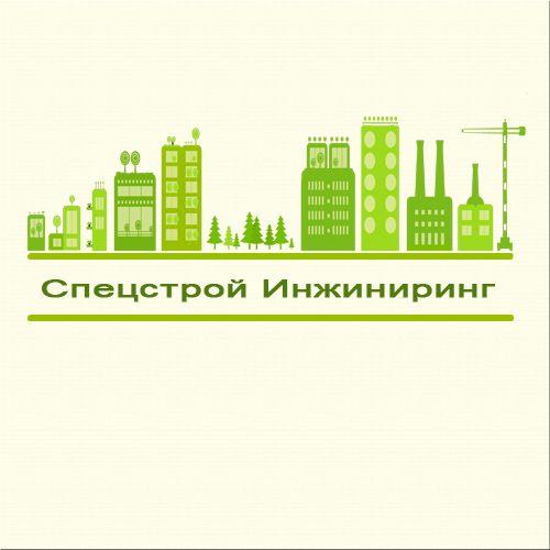 Логотип для строительной компании - дизайнер jura_project