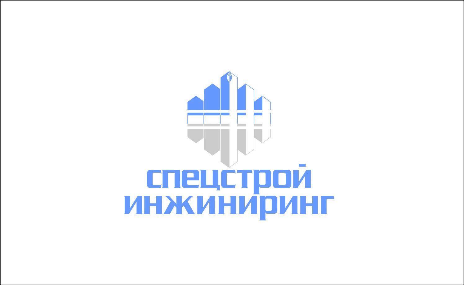 Логотип для строительной компании - дизайнер SobolevS21