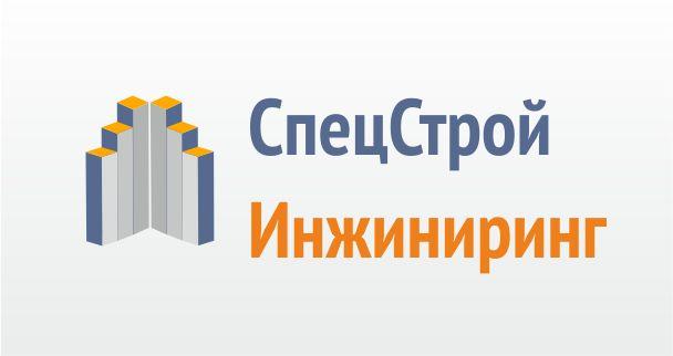 Логотип для строительной компании - дизайнер sv58