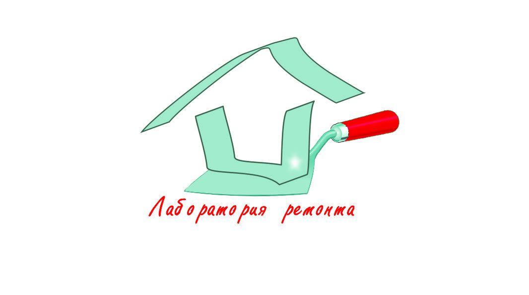 Разработка логотипа компании по ремонту и дизайну - дизайнер Yekaterina_87