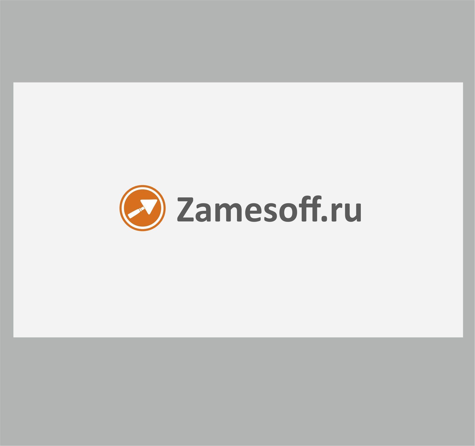 Лого для сервиса по поиску строительных материалов - дизайнер dbyjuhfl