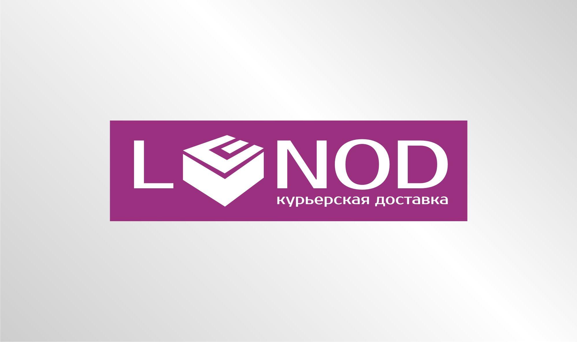 Доработка логотипа Курьерской службы - дизайнер Scorp