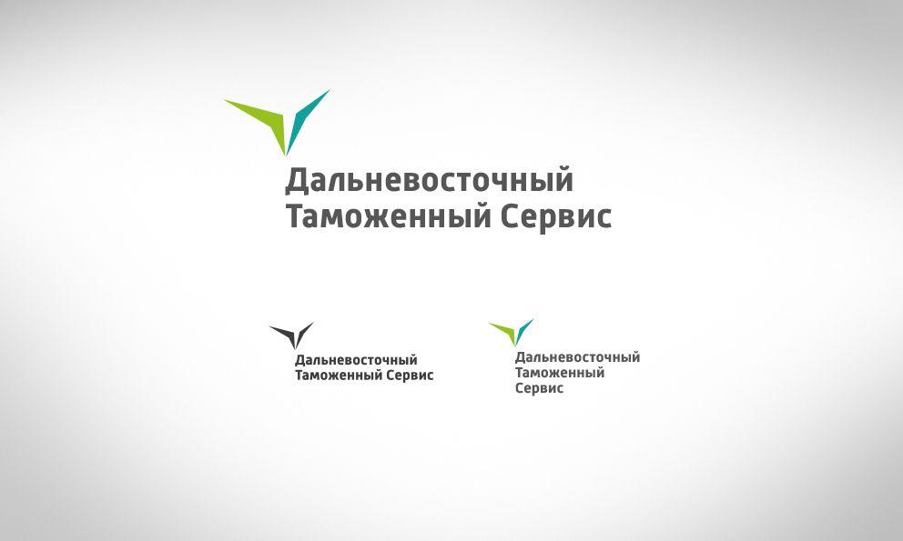 Логотип знак фирменные цвета для компании ДВТС   - дизайнер Dizkoner