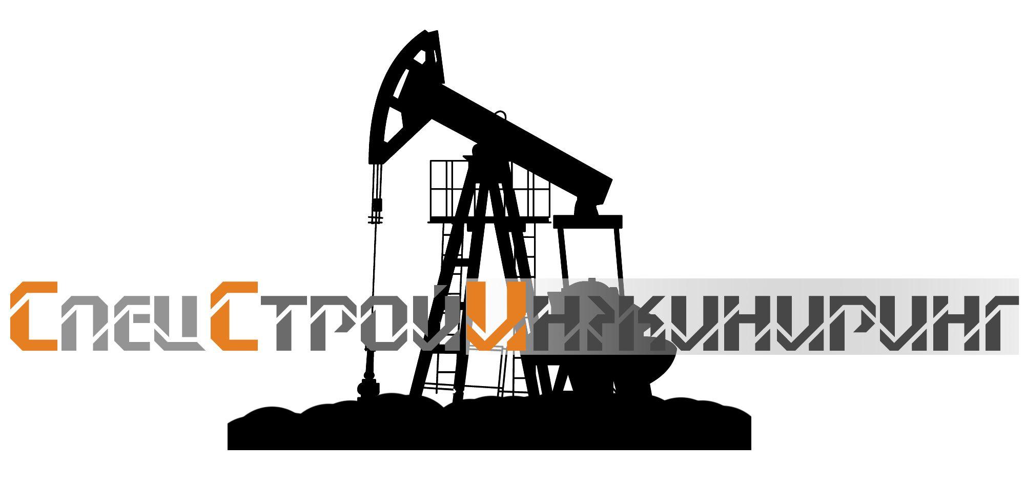 Логотип для строительной компании - дизайнер Foxhak
