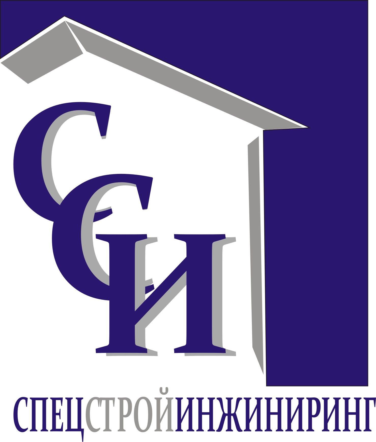 Логотип для строительной компании - дизайнер IVA_Svetlanka