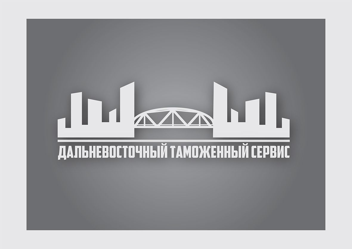 Логотип знак фирменные цвета для компании ДВТС   - дизайнер isvolte
