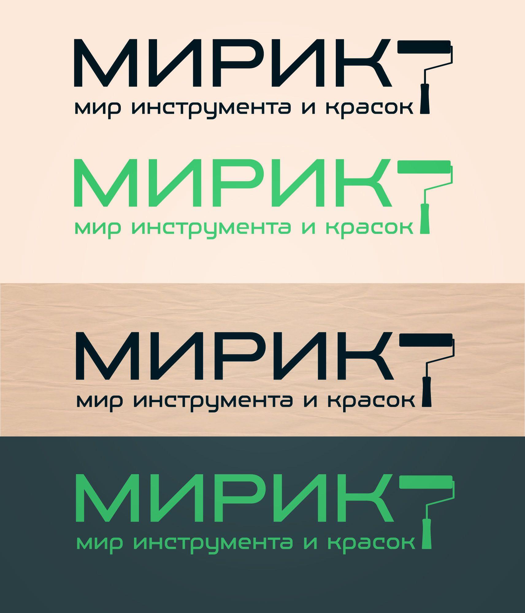 Фирменный стиль Мир Инструмента и Красок - дизайнер Letova