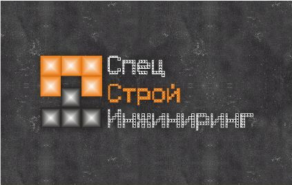 Логотип для строительной компании - дизайнер NUTAVEL