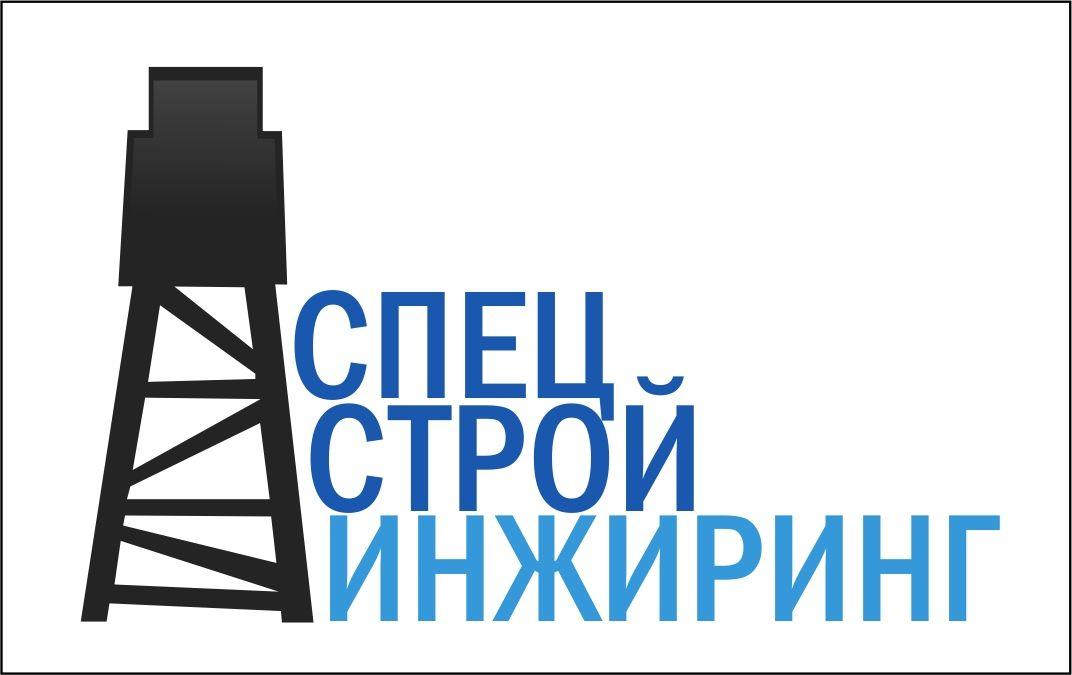 Логотип для строительной компании - дизайнер ibra_almira