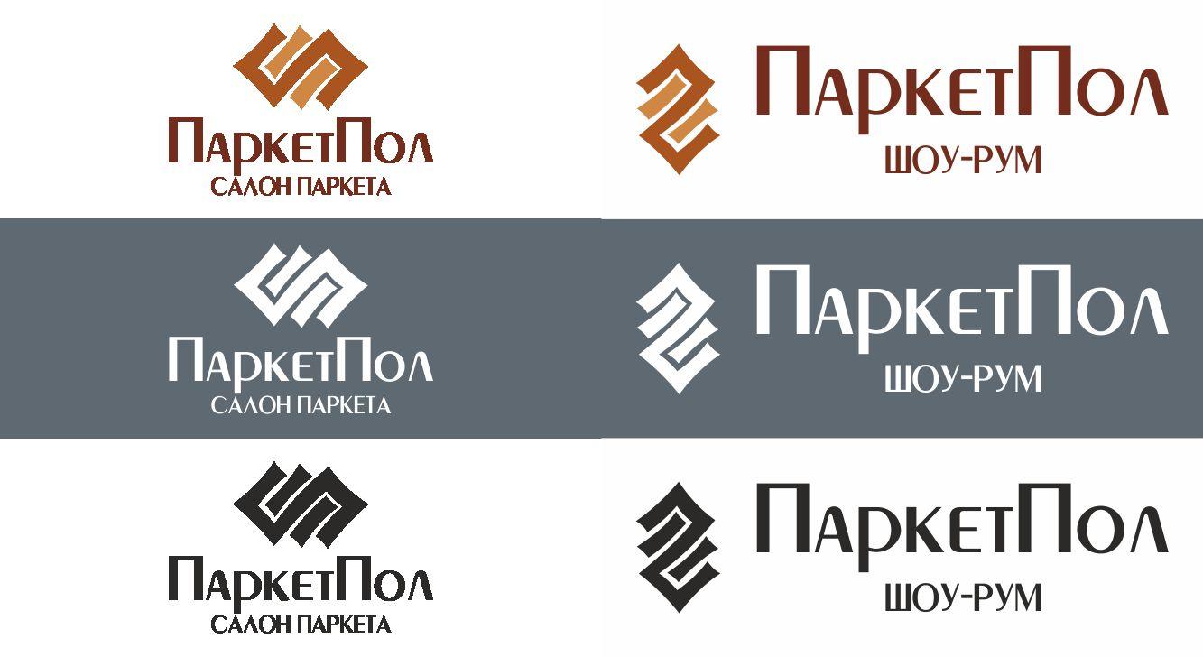 Лого и фирменный стиль компании по продаже паркета - дизайнер cfyz89