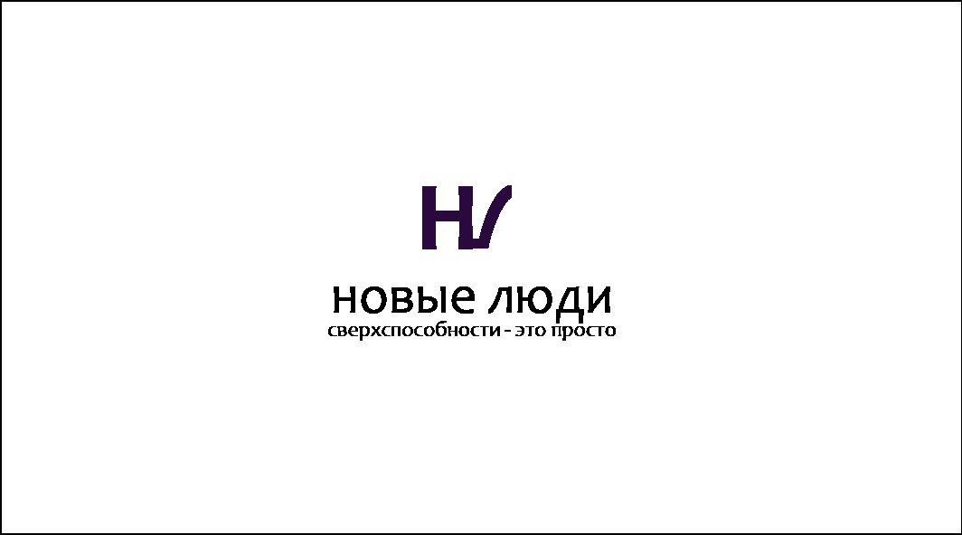 Лого и стиль тренингового центра/системы знаний - дизайнер ruslan-volkov