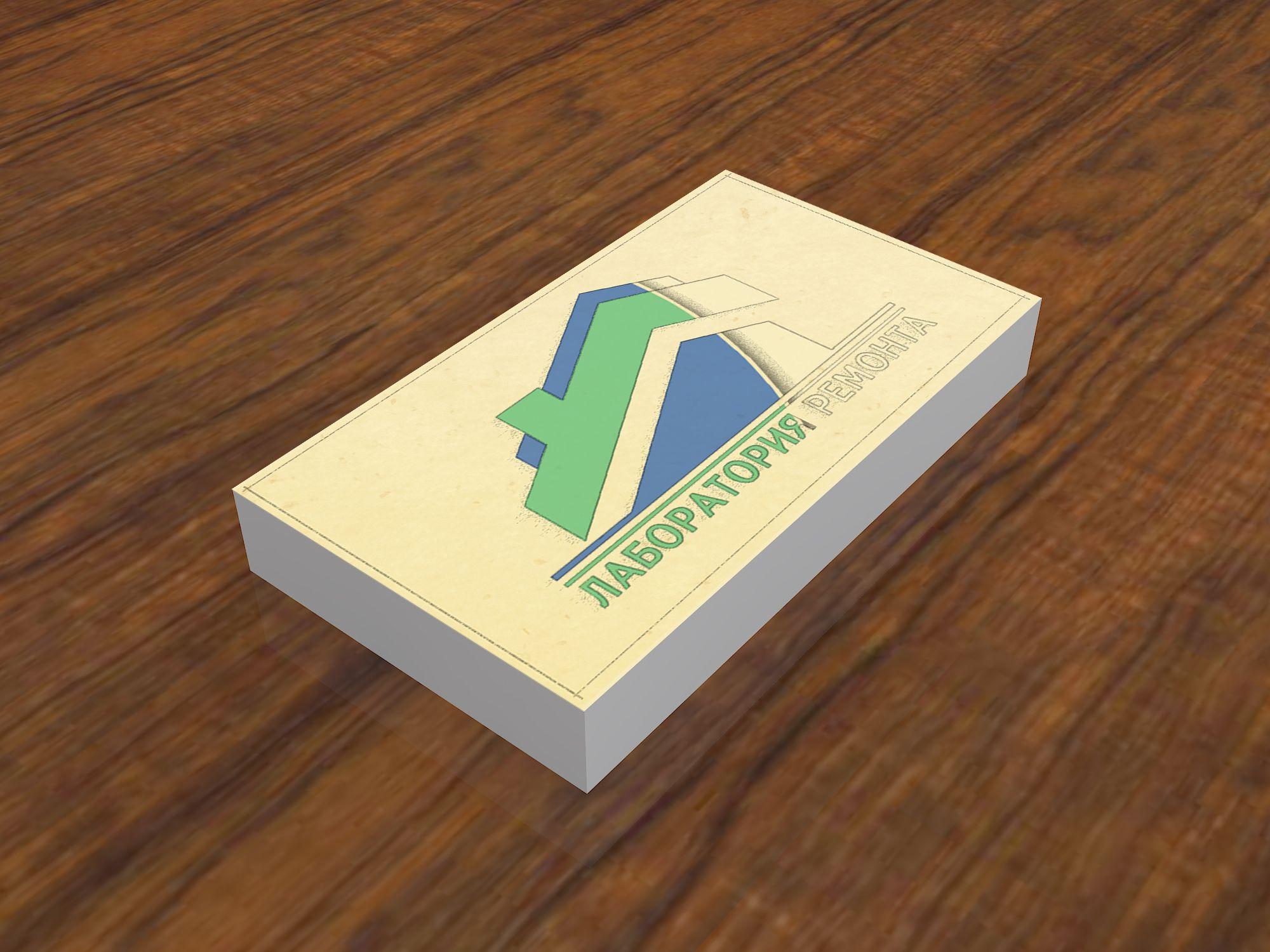 Разработка логотипа компании по ремонту и дизайну - дизайнер Gas-Min