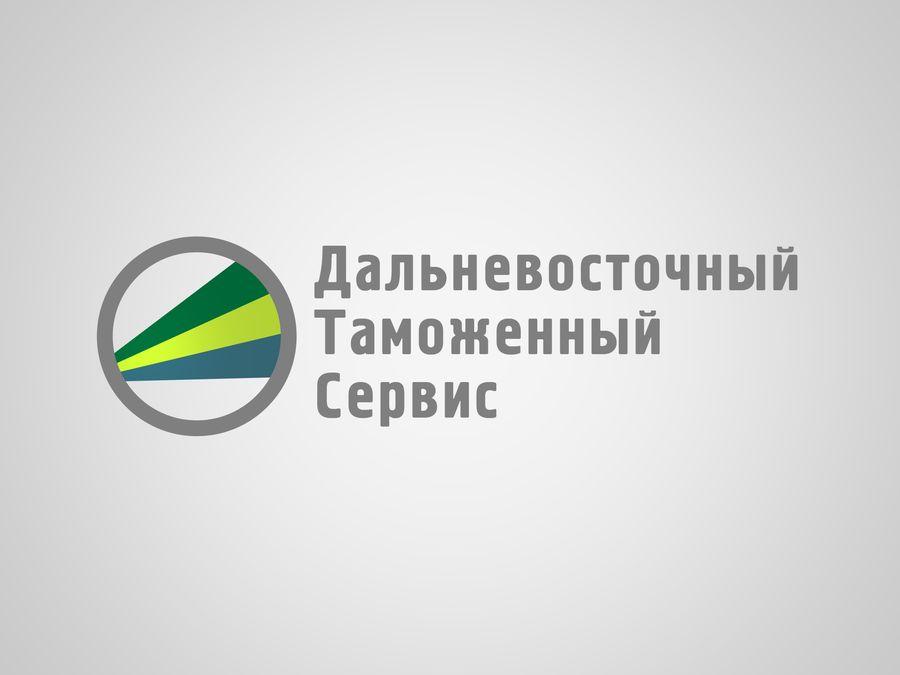 Логотип знак фирменные цвета для компании ДВТС   - дизайнер Une_fille