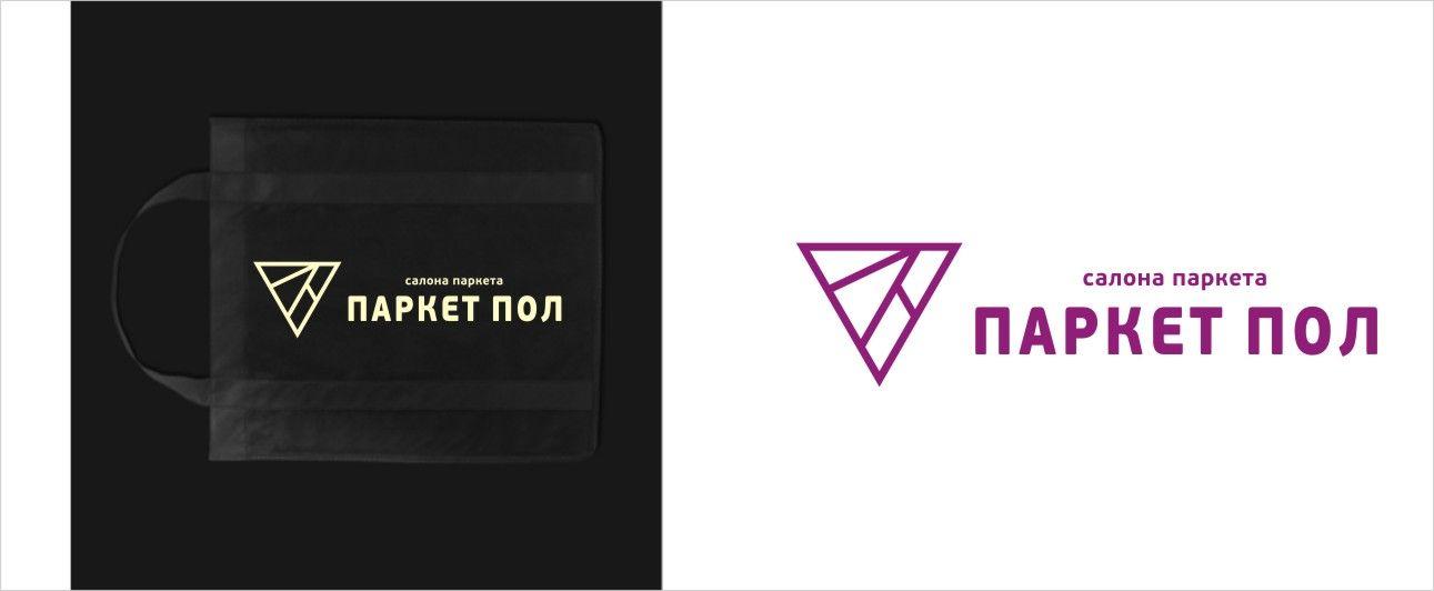 Лого и фирменный стиль компании по продаже паркета - дизайнер arank