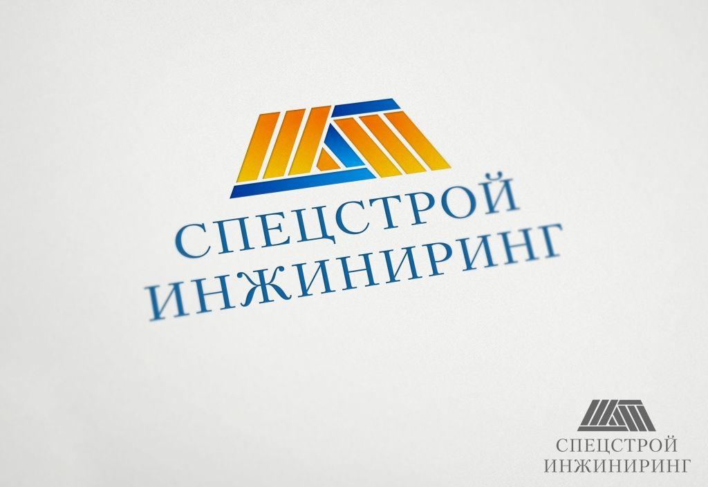 Логотип для строительной компании - дизайнер Keroberas