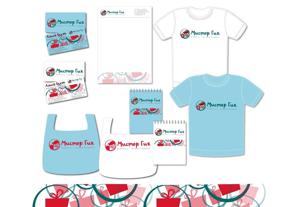 Фирменный стиль для магазина подарков - дизайнер montenegro2014